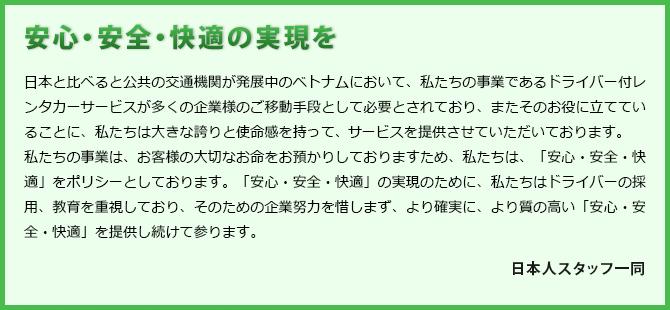 company_img017