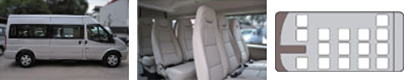 TRANSITトランジット(FORD):16席(運転席含む)